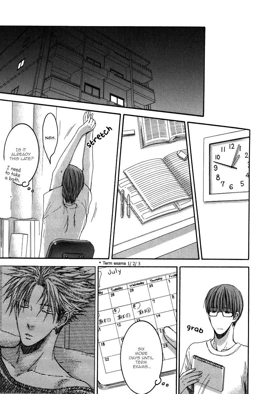 Hidoku Shinaide 13 Page 3