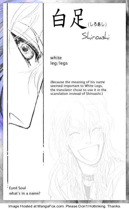 Eyed Soul 1 Page 2