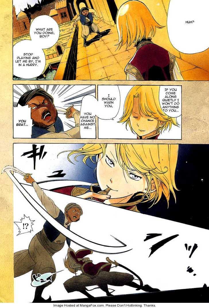 Shoukoku no Altair 1 Page 3