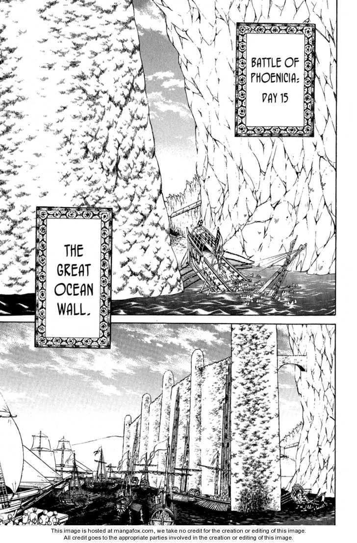 Shoukoku no Altair 13 Page 3