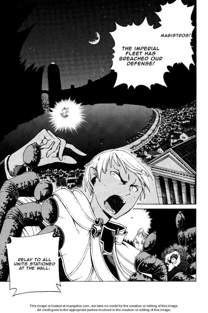 Shoukoku no Altair 15 Page 2