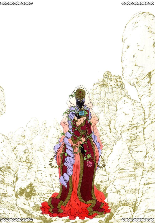 Shoukoku no Altair 25 Page 2