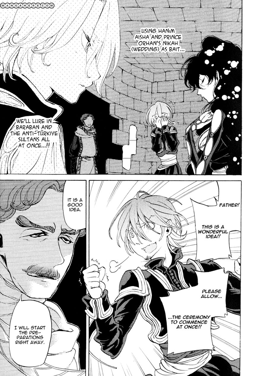 Shoukoku no Altair 27 Page 2
