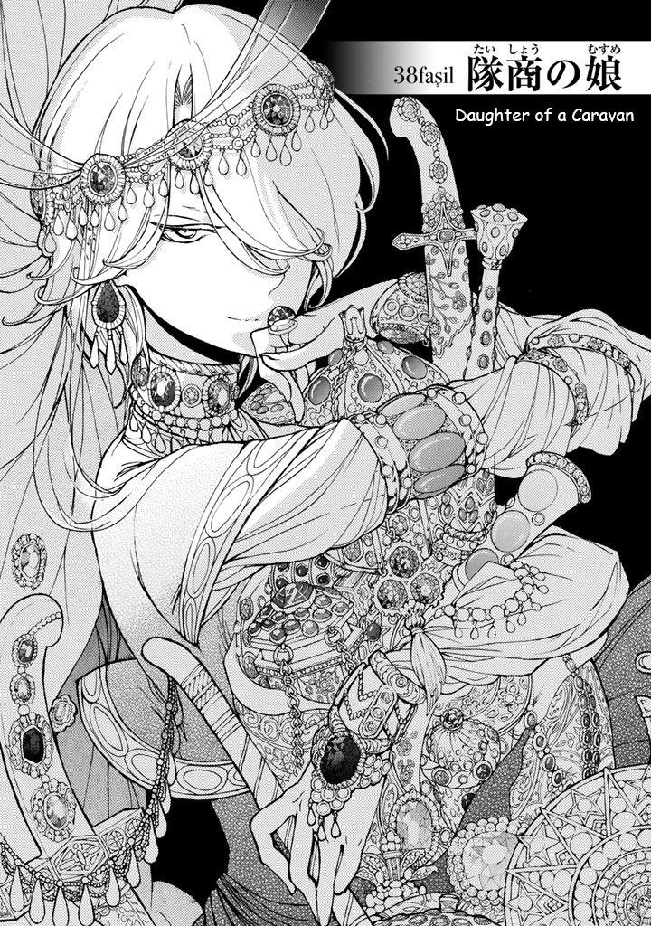 Shoukoku no Altair 38 Page 1