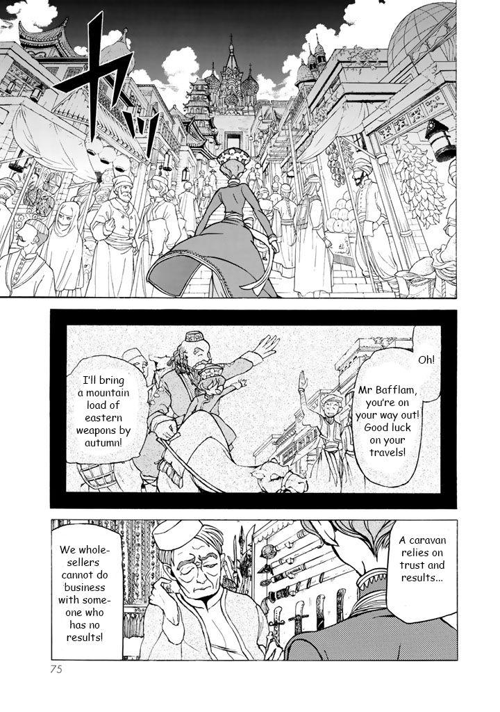 Shoukoku no Altair 38 Page 2
