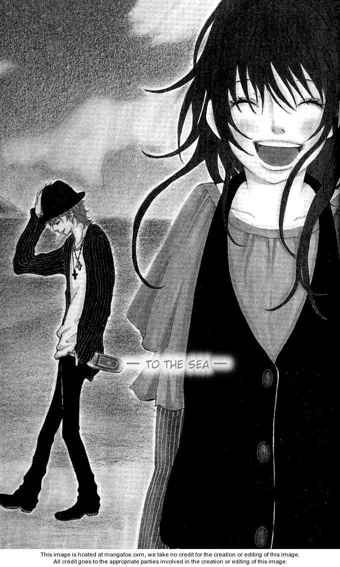 Heaven's Door (HONGOU Ranko) 4 Page 1