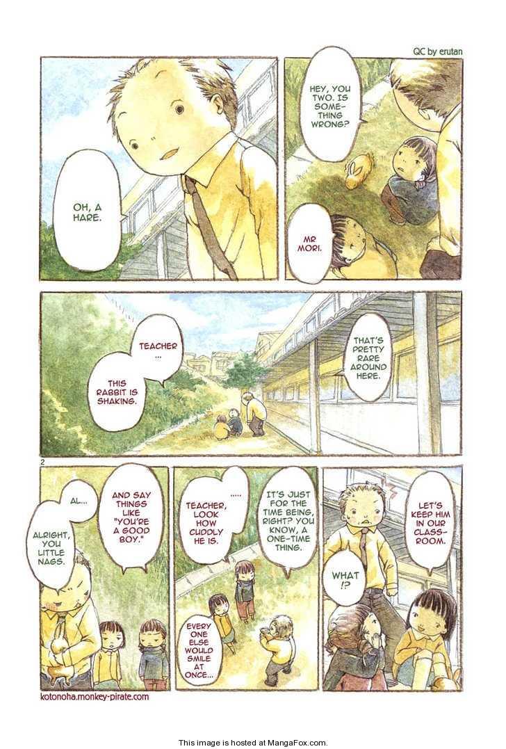 Hana Bolo 1 Page 2