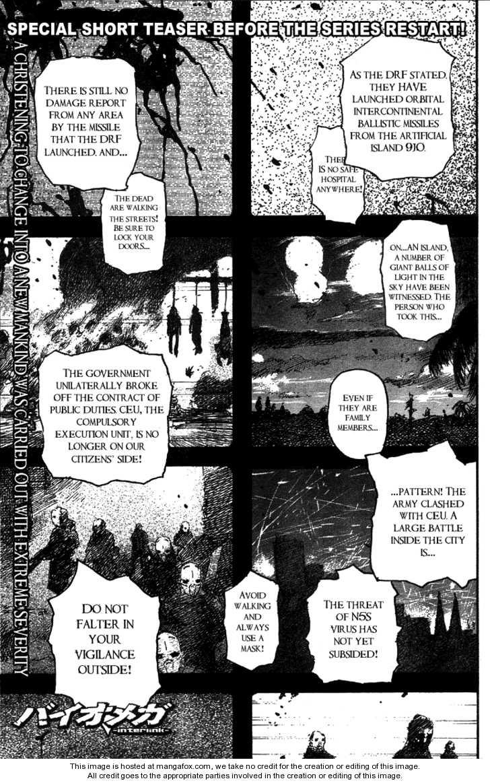 Biomega 0 Page 1