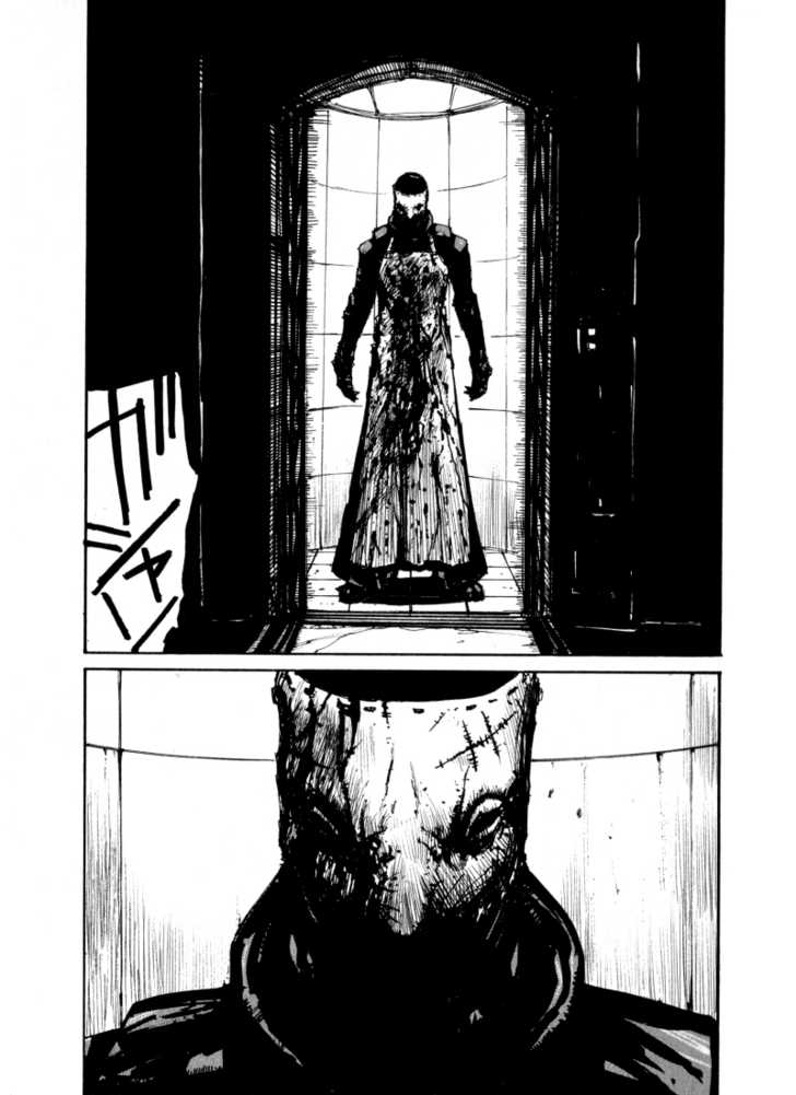 Biomega 4 Page 3