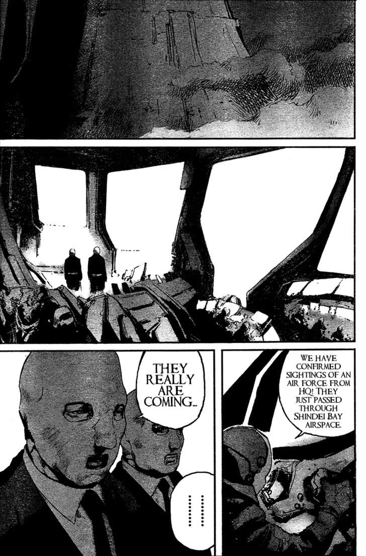 Biomega 22 Page 3