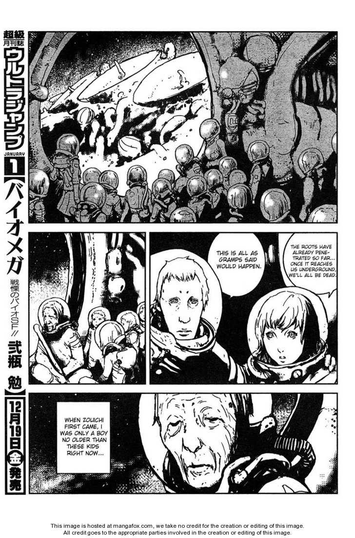 Biomega 40 Page 3