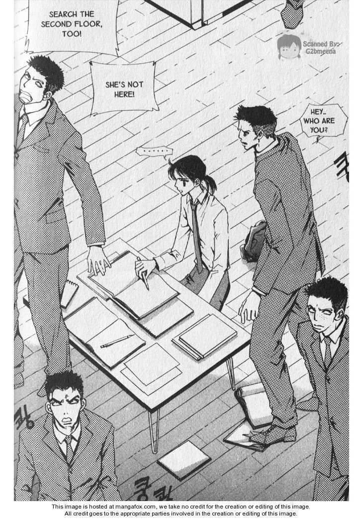 I.N.V.U. 3 Page 3