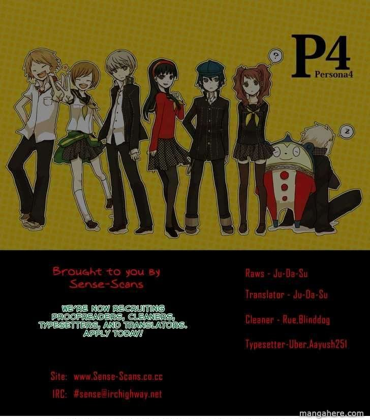 Persona 4 10 Page 1