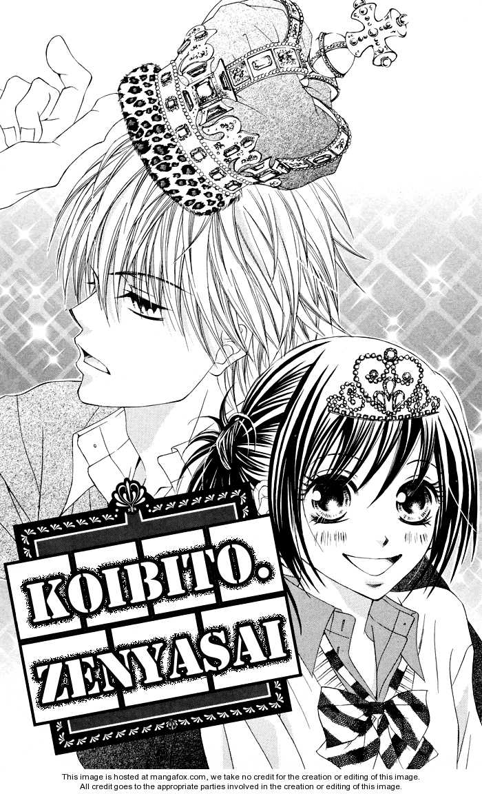Hizamazuite Ai wo Chikae 4 Page 2