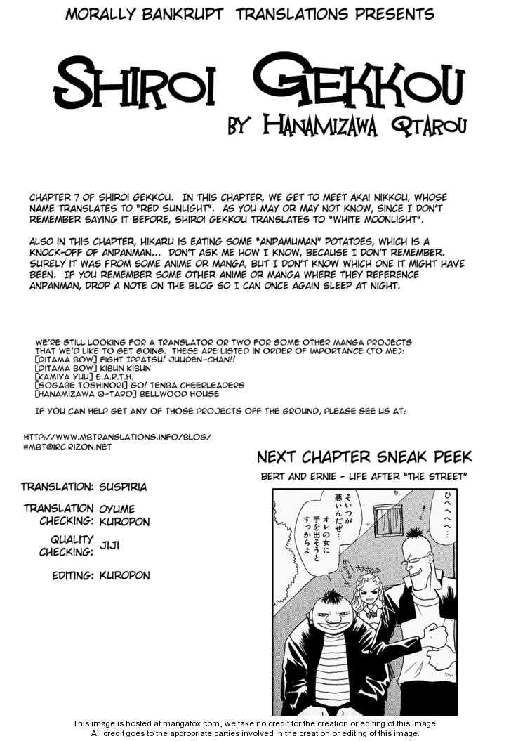 Shiroi Gekkou 7 Page 1