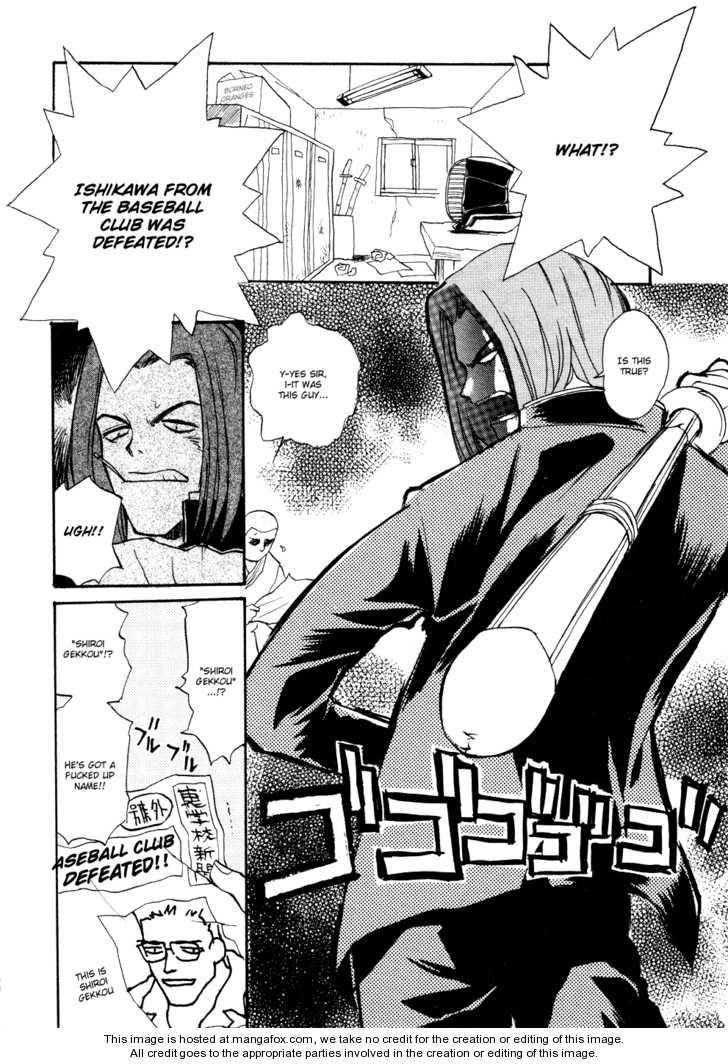 Shiroi Gekkou 7 Page 3