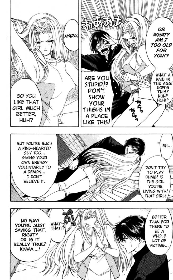 Lilim Kiss 16 Page 4