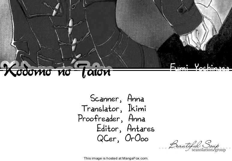 Kodomo no Taion 2 Page 1