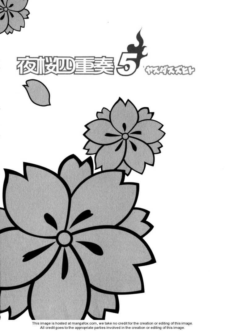 Yozakura Quartet 23 Page 2