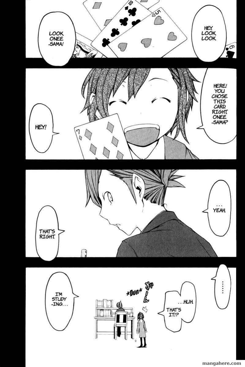 Yozakura Quartet 46 Page 2