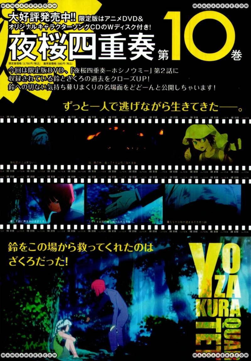 Yozakura Quartet 59 Page 3