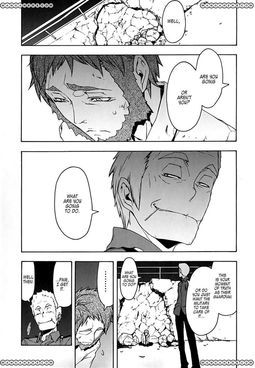 Yozakura Quartet 61 Page 1