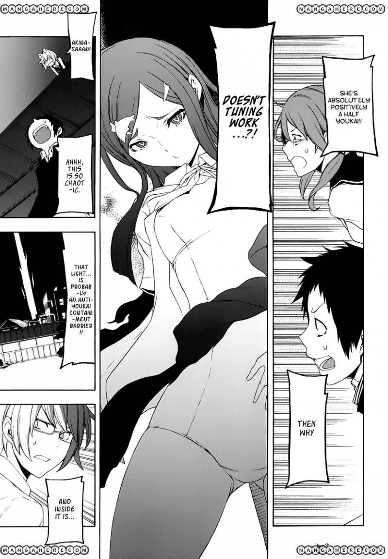 Yozakura Quartet 71 Page 2