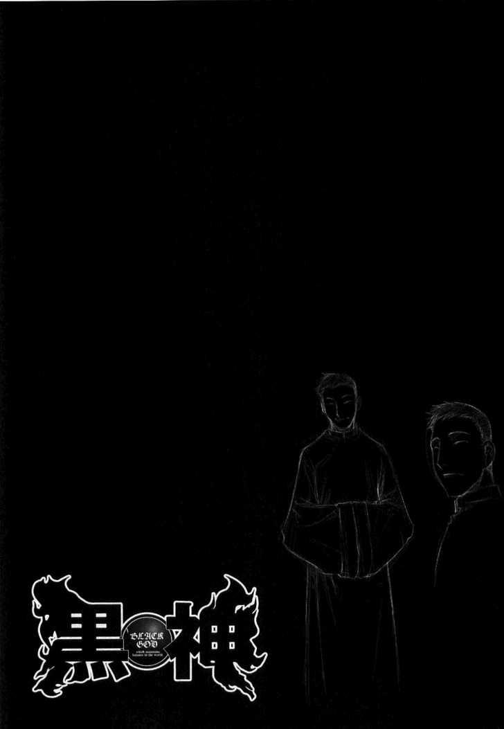 Black God 12 Page 1