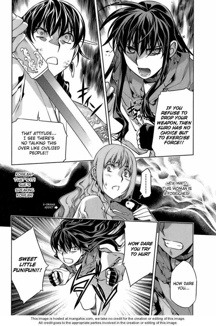 Black God 61 Page 2