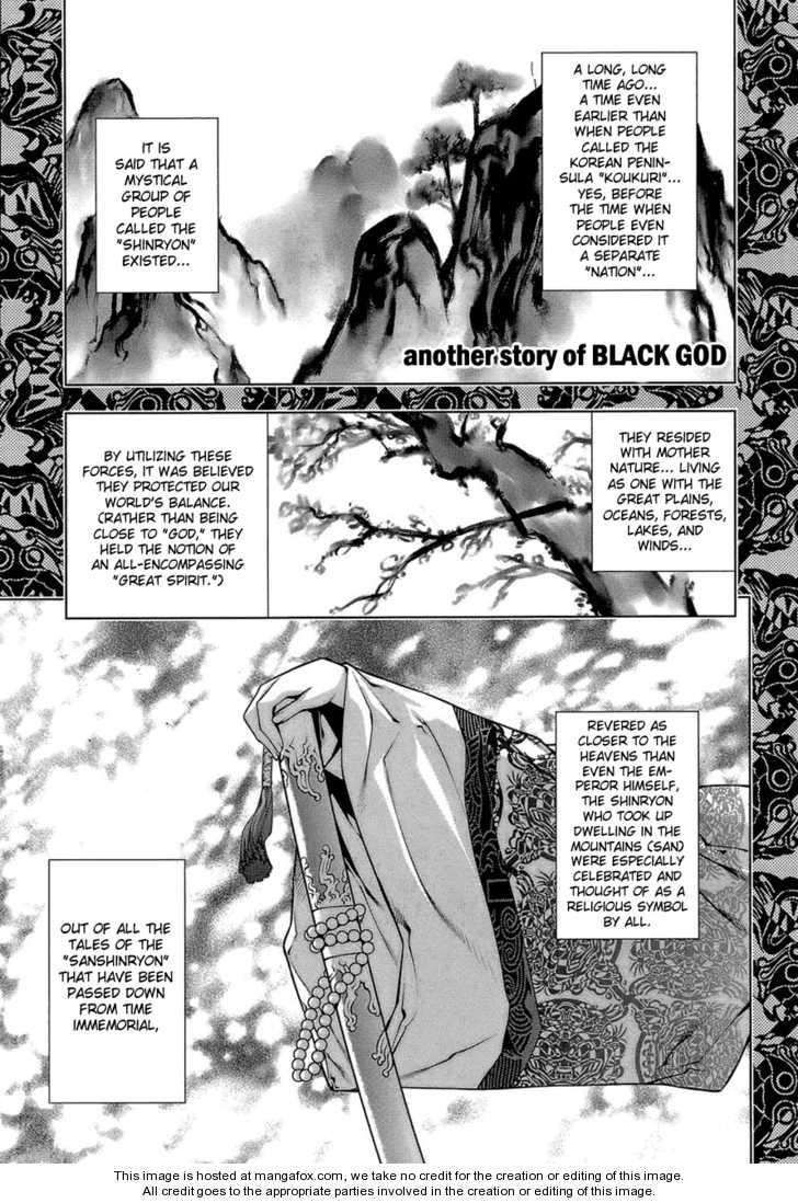 Black God 65.5 Page 1