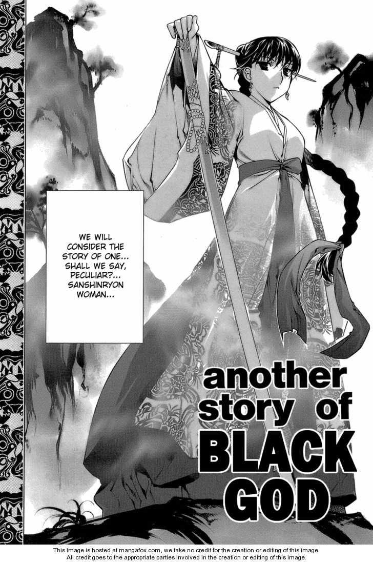 Black God 65.5 Page 2
