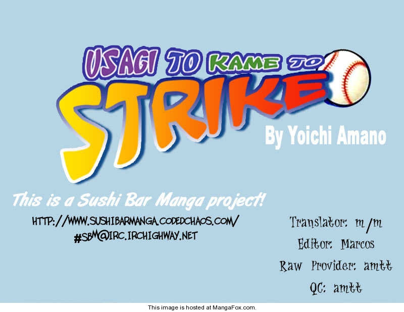 Usagi to Kame to Strike 1 Page 1