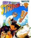 Usagi to Kame to Strike