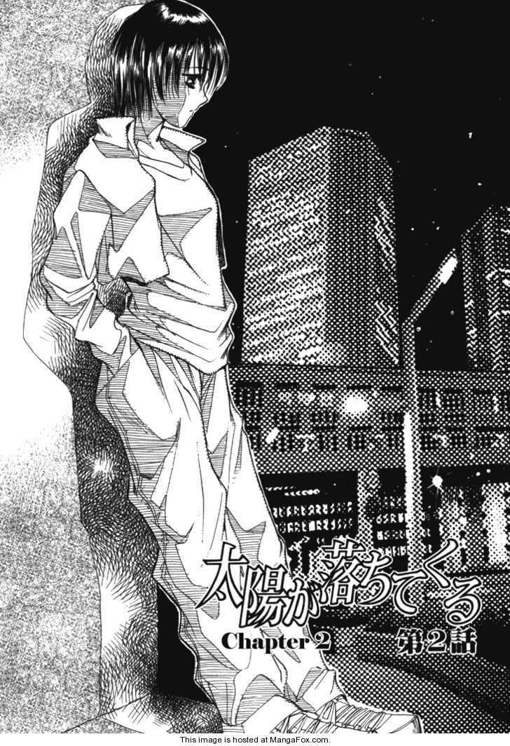 Taiyou ga Ochite Kuru 2 Page 2