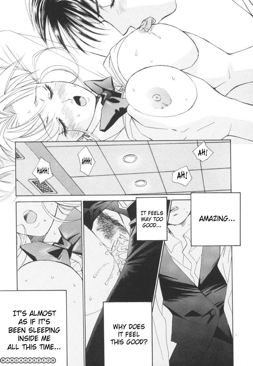 Taiyou ga Ochite Kuru 9 Page 3