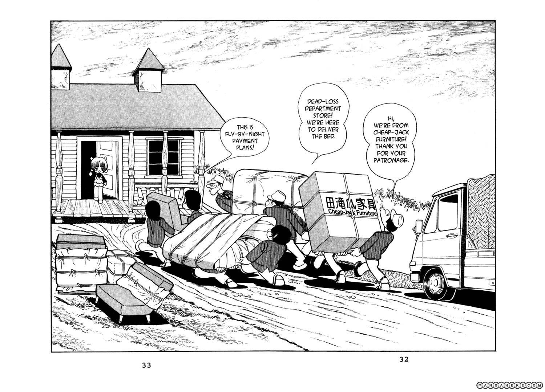 Black Jack 2 Page 2