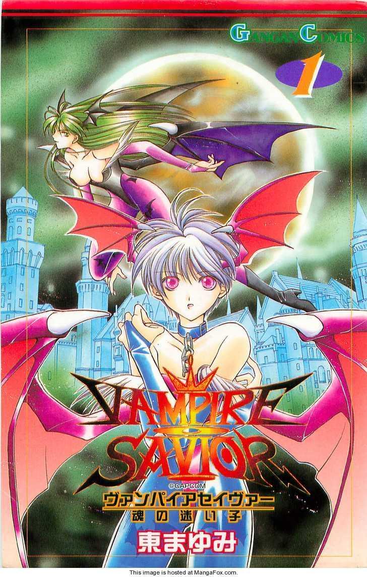 Vampire Savior 1 Page 1