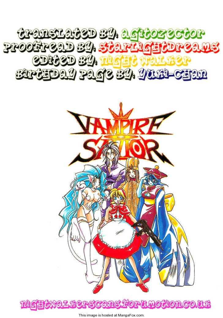 Vampire Savior 1 Page 2
