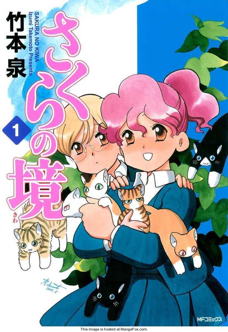 Sakura no Sakai 1 Page 2