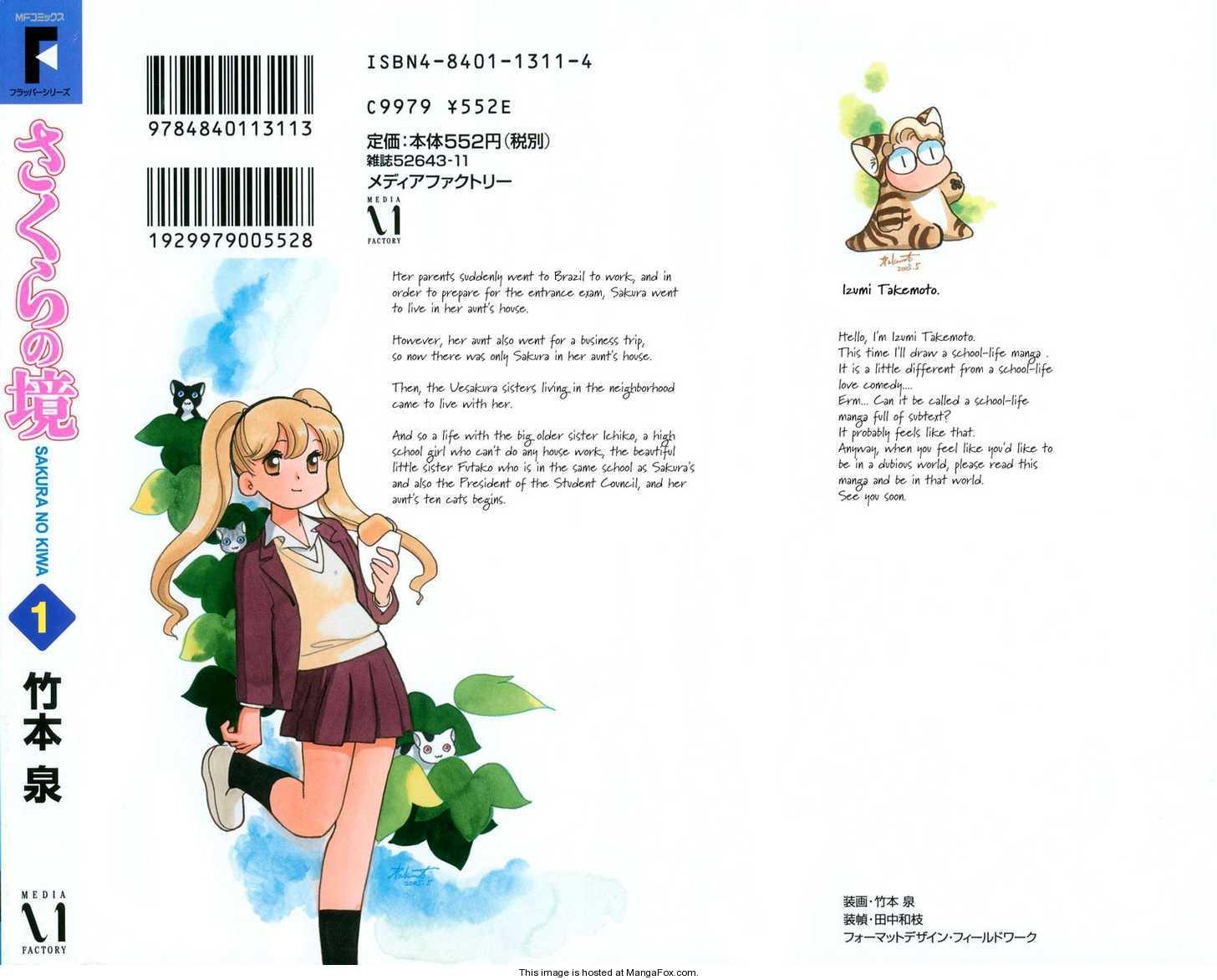 Sakura no Sakai 1 Page 3
