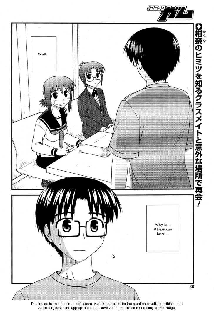 Koe de Oshigoto! 9 Page 2