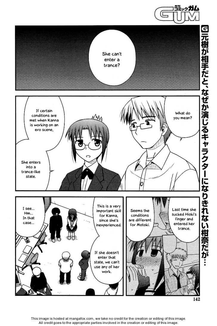 Koe de Oshigoto! 12 Page 2