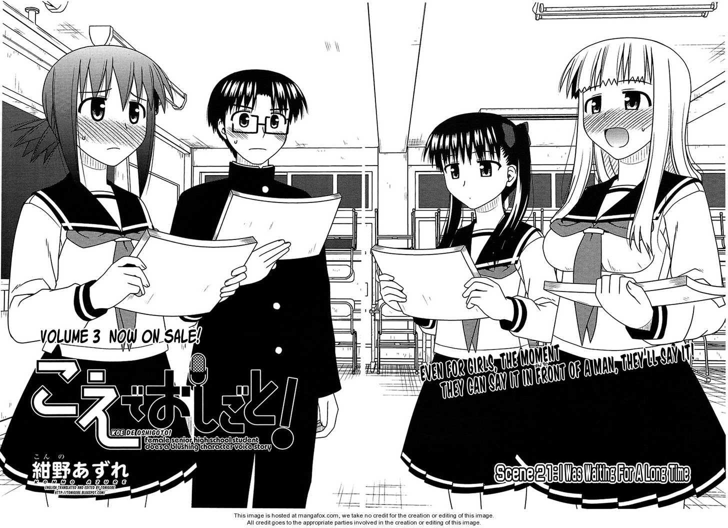 Koe de Oshigoto! 21 Page 3