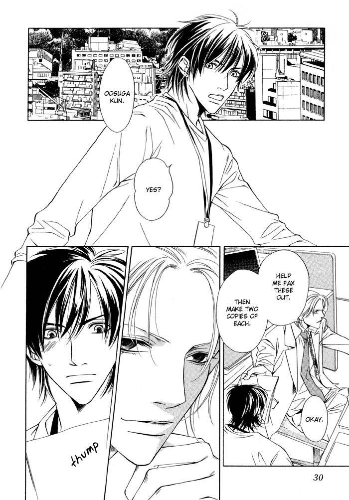 Mijuku na Kareshi 7 Page 2