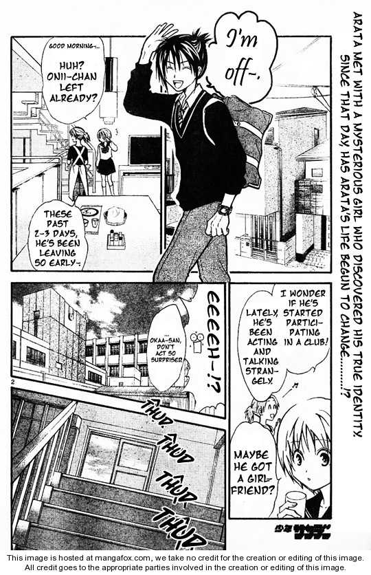 Arata Kangatari 42 Page 2