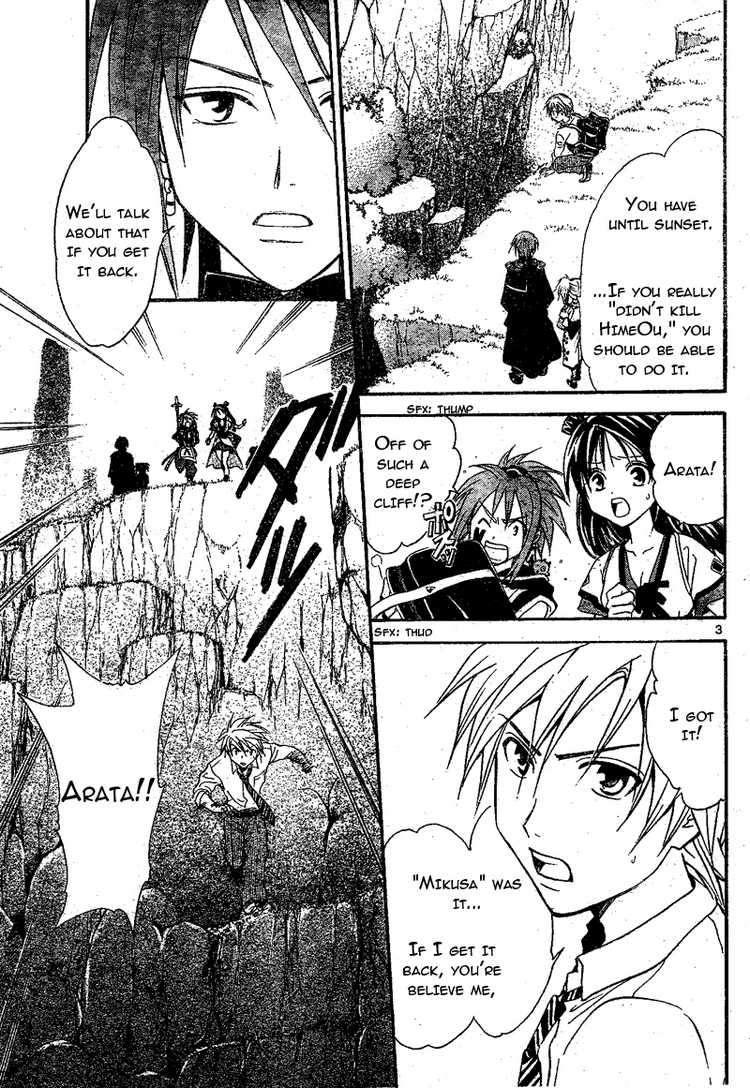 Arata Kangatari 66 Page 3