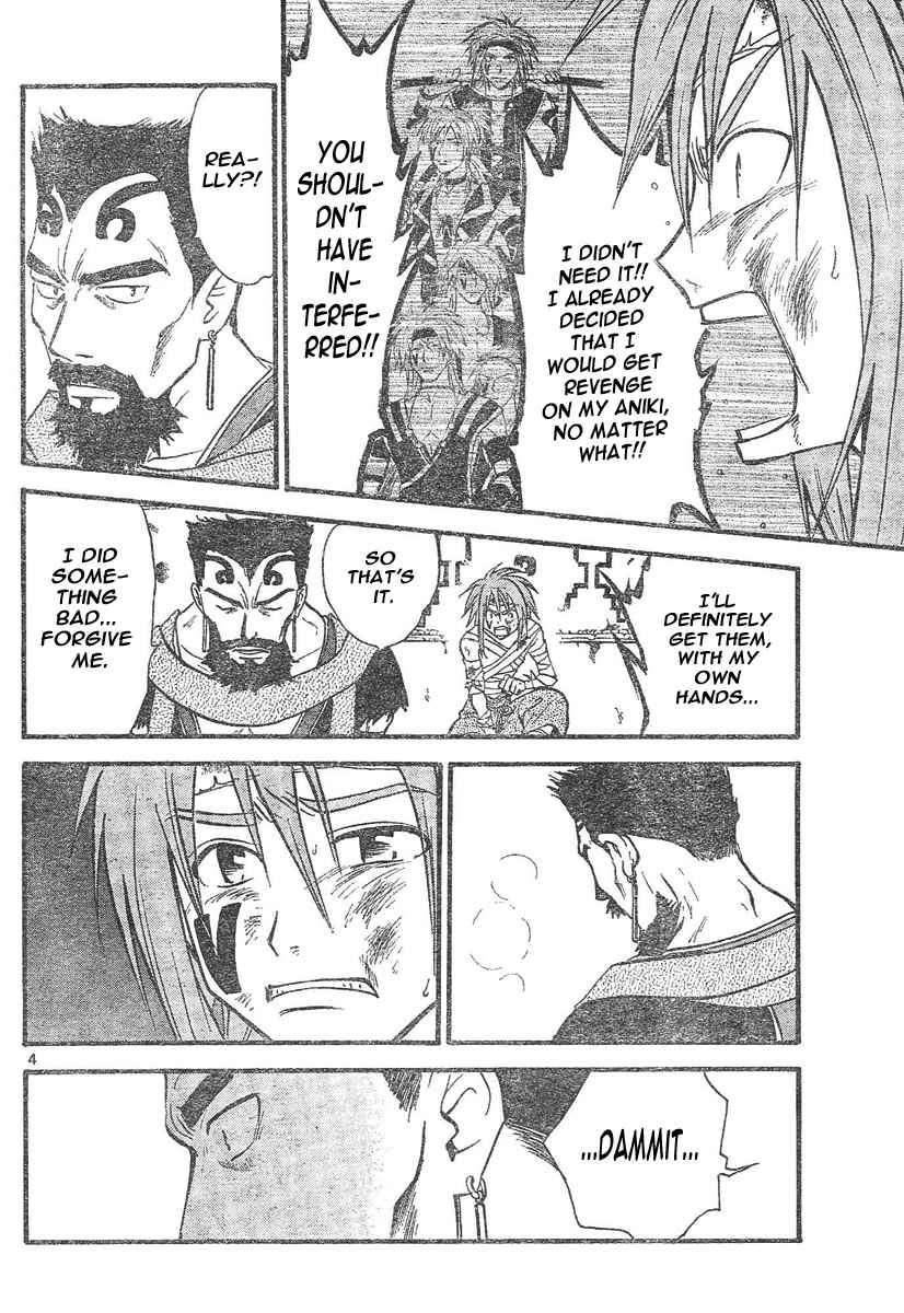 Arata Kangatari 72 Page 5