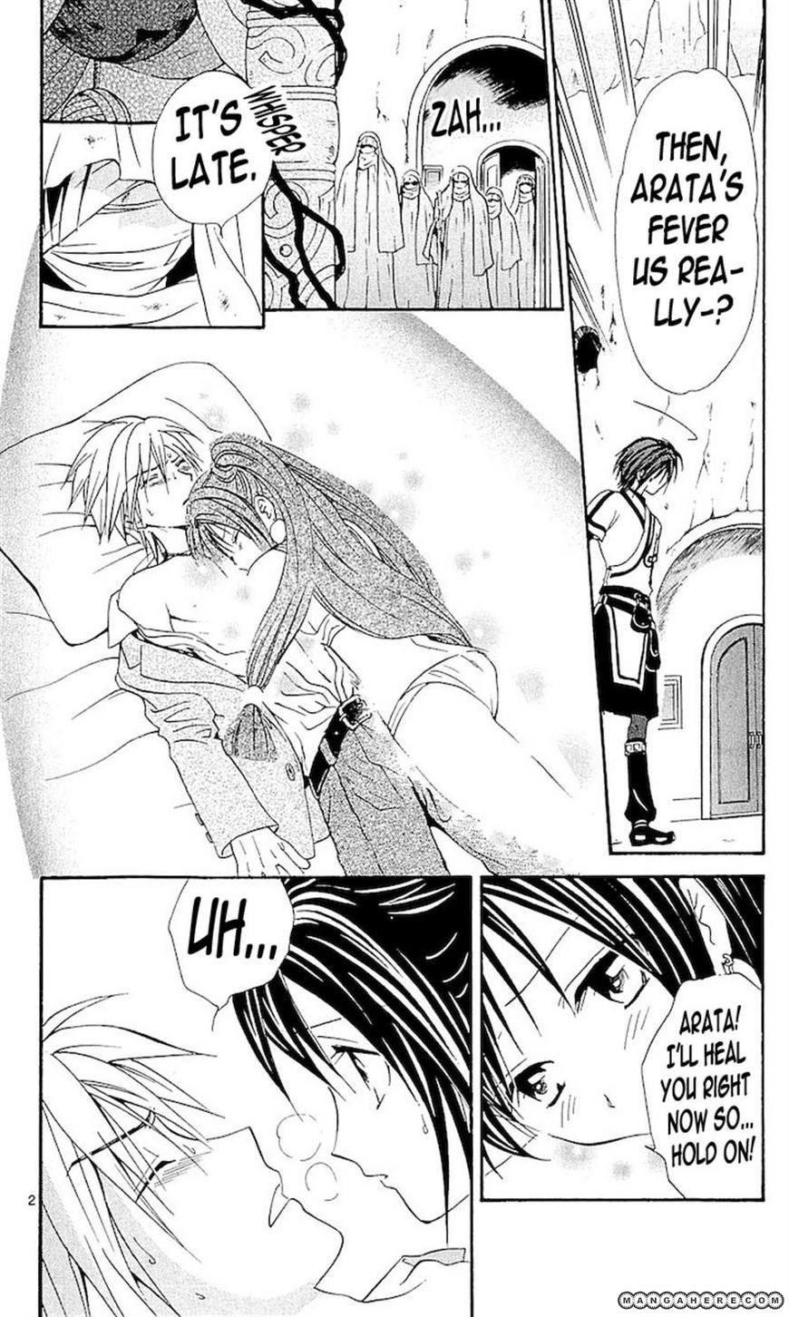 Arata Kangatari 111 Page 2