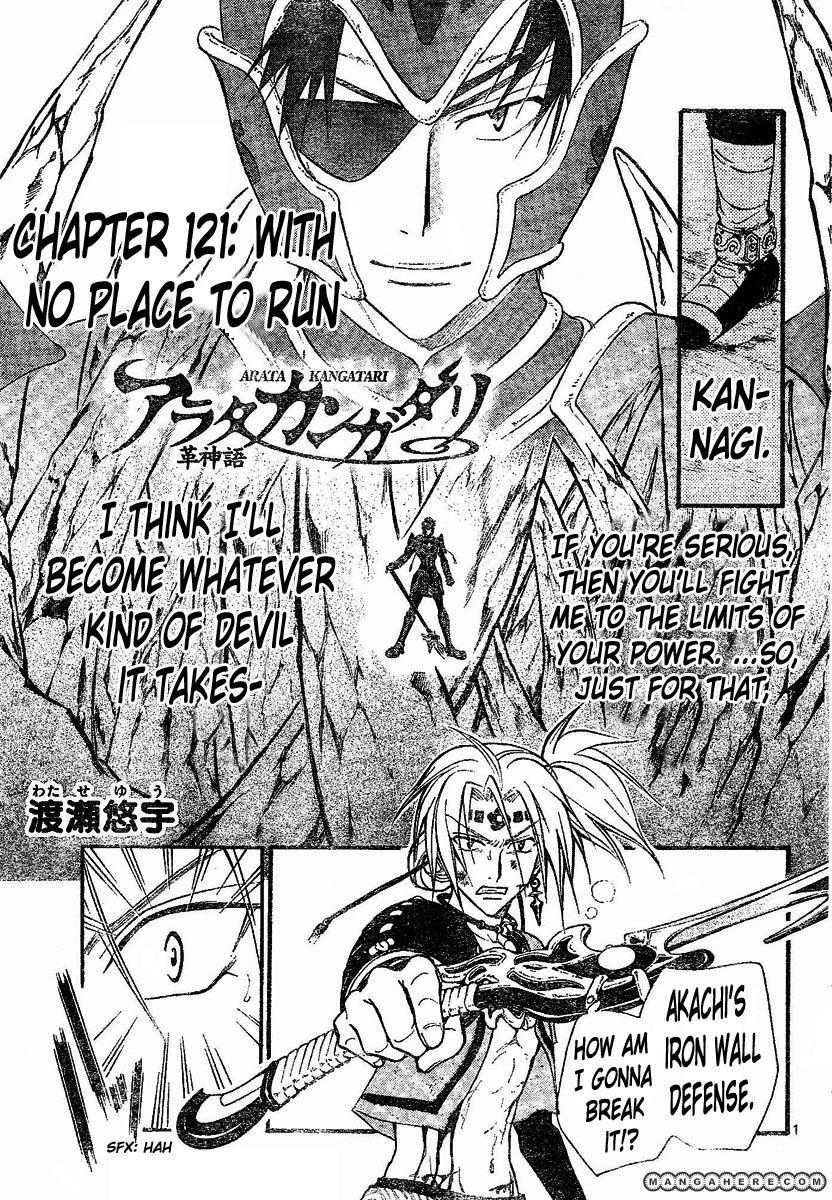 Arata Kangatari 121 Page 2