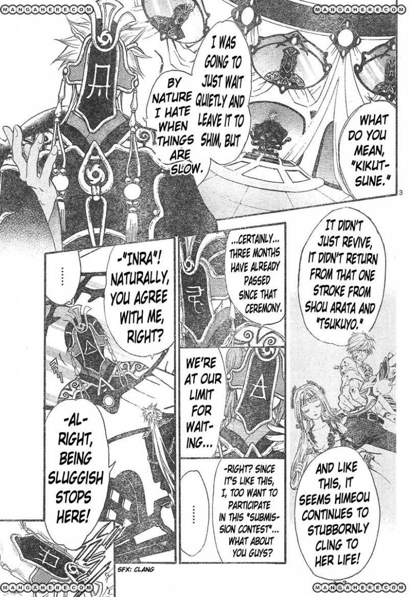 Arata Kangatari 125 Page 3